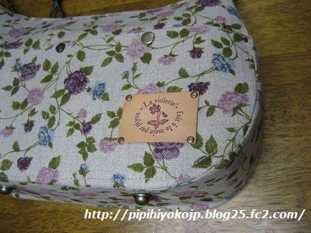 120520pipihiyo-3.jpg