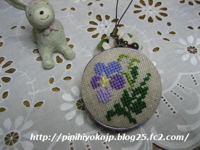 120523pipihiyo-1.jpg