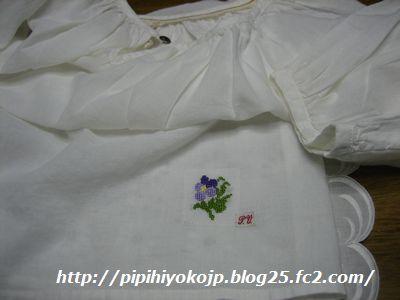 120816pipihiyo-2.jpg