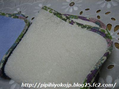 120816pipihiyo-3.jpg