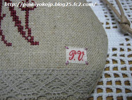 121026pipihiyo-6.jpg
