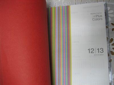 121203pipihiyo-2.jpg