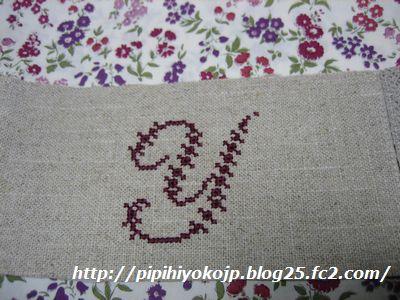 121203pipihiyo-3.jpg