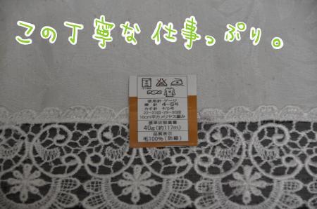 DSC_2263_convert_20141114200627.jpg