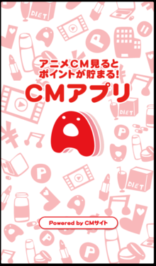cmsite1_130313.png