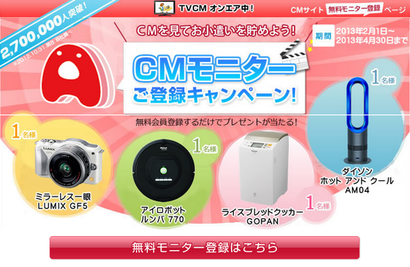 cmsite4_130313.png