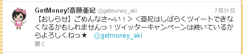 getmoney6_130401.png