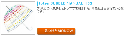monow3_130214.png