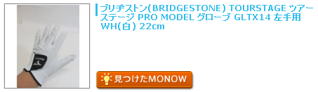 monow3_130215.png