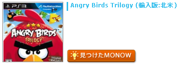 monow3_130220.png