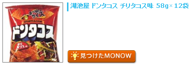 monow3_130221.png