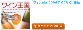 monow3_130222.png
