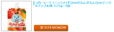 monow3_130226.png
