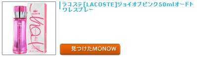 monow3_130311.png