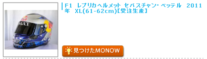 monow3_130312.png