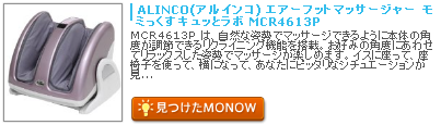 monow3_130319.png