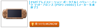monow3_130325.png