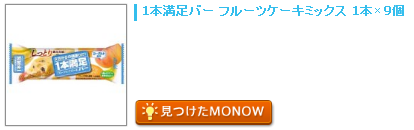 monow3_130327.png