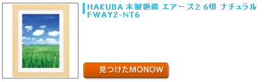 monow3_130331.png