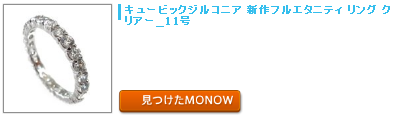 monow3_130404.png