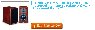 monow3_130406.png