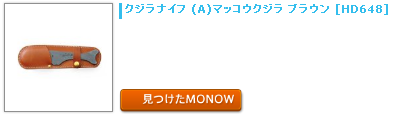 monow3_130409.png