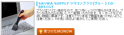 monow3_130413.png