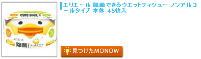 monow3_130415.png