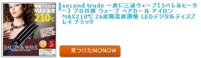 monow3_130418.png