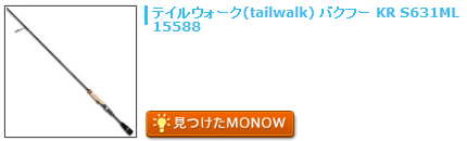 monow3_130428.png