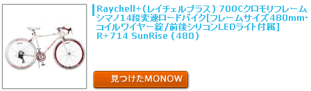 monow3_130503.png
