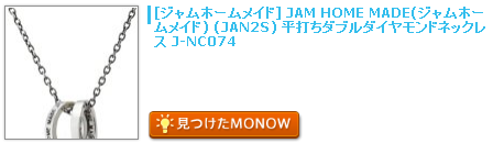monow3_130504.png