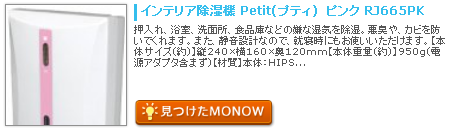 monow3_130508.png