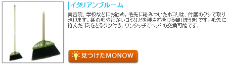 monow3_130510.png