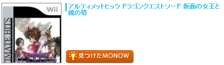 monow3_130515.png