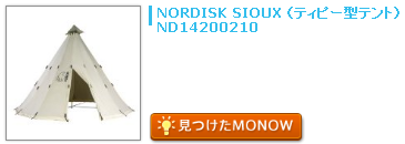 monow3_130517.png