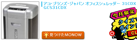 monow3_130523.png