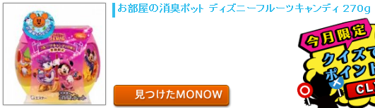 monow3_130524.png