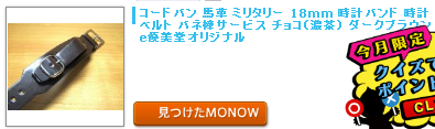 monow3_130526.png