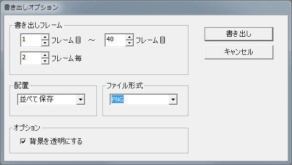 promin_pipo001set.jpg