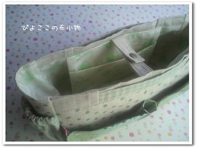 a0020_20120911090041.jpg