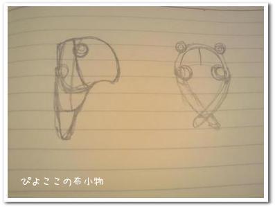 a008_20121009232657.jpg