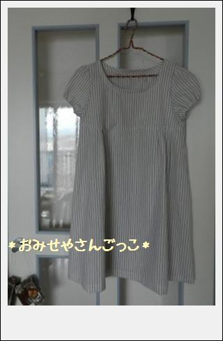オトナワンピ008