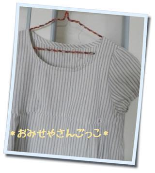 オトナワンピ007