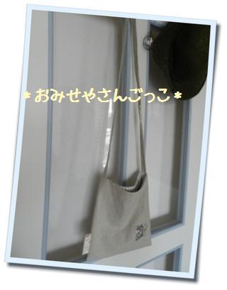 ナナメガケバッグ001