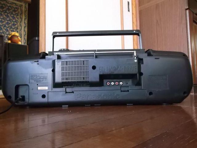 DT-8 10