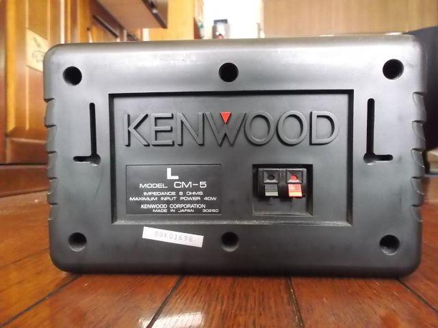 KENWOOD CM-5 4_s