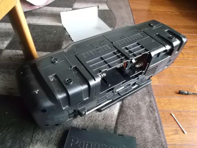 RX-DS30 ゴミver2_s
