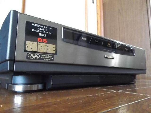 NV-BS900 0_s