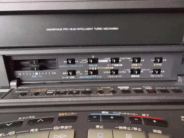NV-BS900 5_s